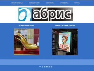 Разработка сайта для бизнеса 2019 год